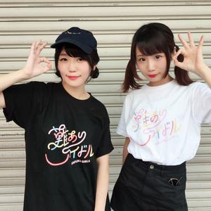 【数量限定】難ありTシャツ ヘザーブラック