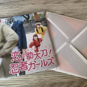 【5月特典付きCD】恋の助太刀!忍者ガールズ