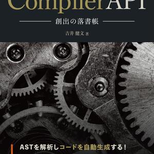 【PDF】TypeScript CompilerAPI - 創出の落書帳 -