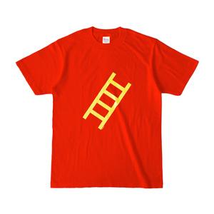 登り梯子Tシャツ