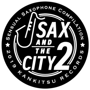 SAX and the CITY 2 のコースター 2枚セット