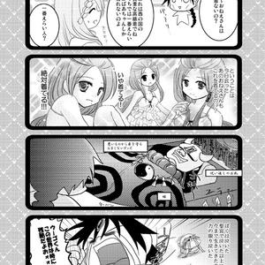 マギdeどっきんこ☆