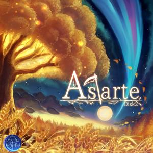 【DL版】Astarte - Disk 2