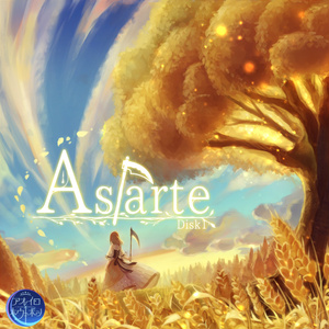 【実物CD】Astarte - Disk 1+2