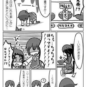 エテルノ生活記録-N Channel-