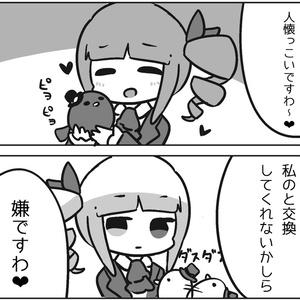 ビスピヨ!-Biscuit Piyous-