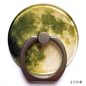 美しい満月のスマホリング 新色黄色バージョン