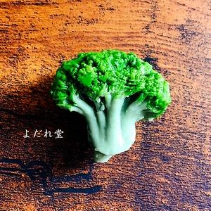 リアルなブロッコリーのミニチュア食品サンプルマグネット
