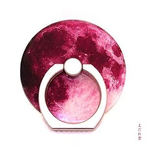 美しい満月のスマホリング 新色 赤い月バージョン