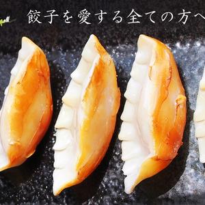 リアルな焼き餃子の食品サンプルキーホルダー