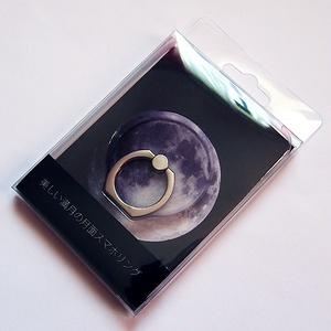 美しい満月のスマホリング