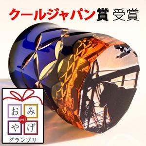 ※専用木箱付※夕焼け猫+七宝紋/切子【TV番組 所さんのニッポンの出番!紹介】