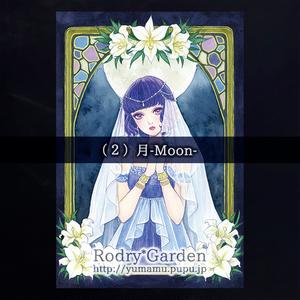ポストカード〜擬人化シリーズ〜