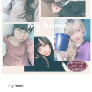橙幻郷支援フォトブック「my home」K ver.(るぎり・まろん・遥・夕陽・つかさ)