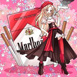 あなただけのタバコキャラクター制作券