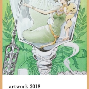 art work 2018