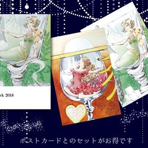 カクテルポストカード・画集各種