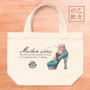 ミニトート「チョコミントアイス」乙女の靴シリーズ