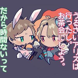A3!ペアアクキー【白うさぎ&帽子屋(綴&至)】