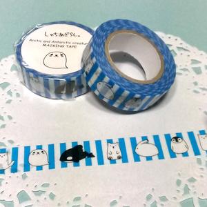 北極&南極のいきものマスキングテープ