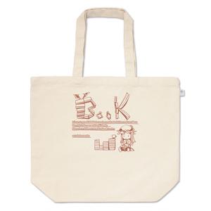ぱちゅりートートバッグ