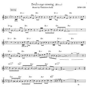 Recezza.メロディ&コード譜