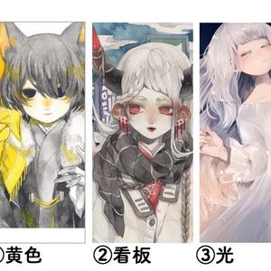 ポストカード3種
