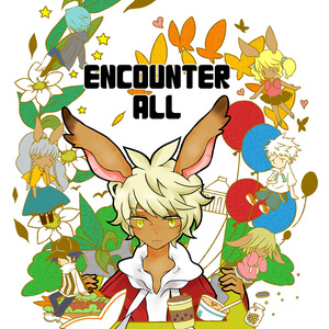 ENCOUNTER ALL
