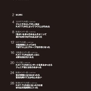 きみはアイドル Vol.2