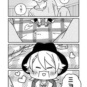 ミヨさんとっ!①