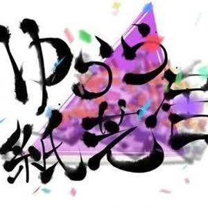 P(ig) V(ideo) D(esu)[豚乙女/東方アレンジDVD]