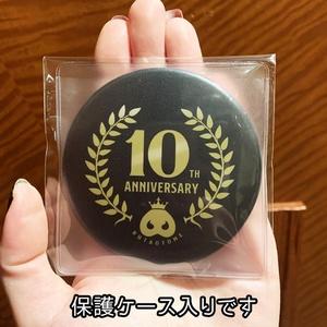 10th ANNIVERSARY ミラー