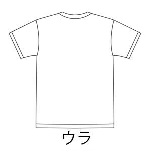 ゆめ心中 Tシャツ(※若干数再販)