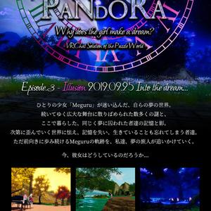 VRChatワールド / Pandoraシリーズポスター