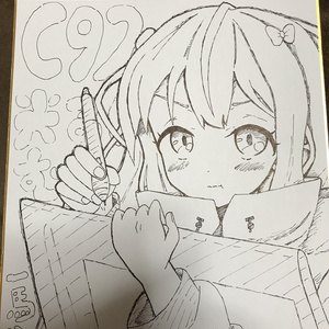 C92 エロマンガ先生紗霧 プレゼント用色紙