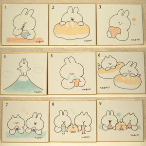 うさちゃん手描き色紙イラスト
