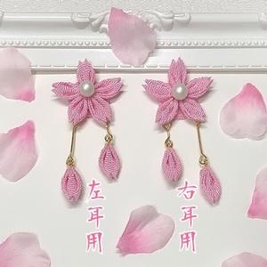 誉桜ピアス・ピン