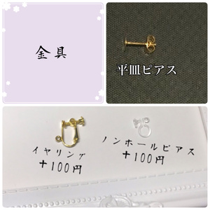 鶴丸国永イメージピアス/イヤリング