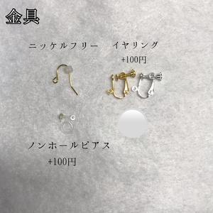 刀剣乱舞イメージドライフラワーノ香水風ピアス