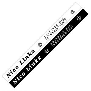 Nico Link2 ラバーバンド