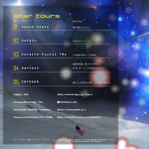Star Tours(Free DL)