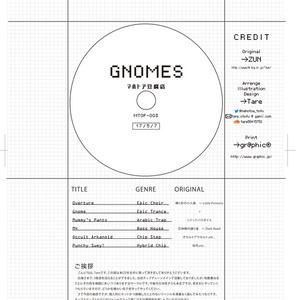 GNOMES(Free DL)