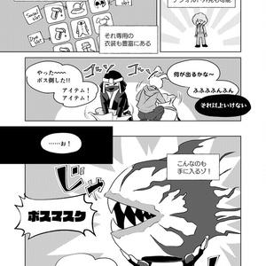 HELLaria4~不揃いの土部屋達~