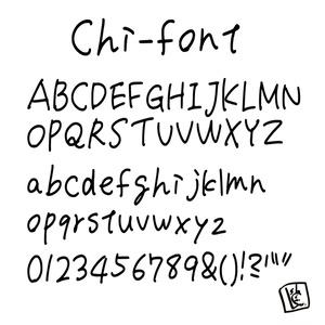 Chi-font(鮫島地一の手書きフォント)
