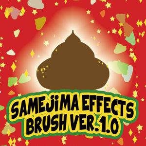 Samejima_effects brushes ver.1.0