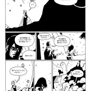 再起行(#2)