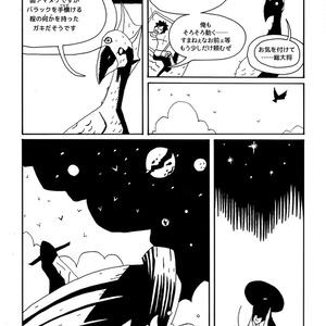 再起行(#3)