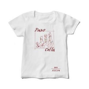 【パロコラ公式】白Tシャツ(レディース)【kanan様 ver.】