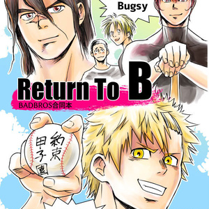 Return To B