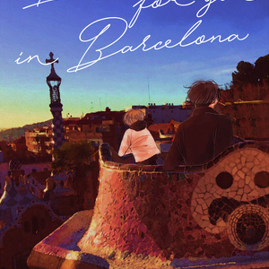 I never cry for you in Barcelona